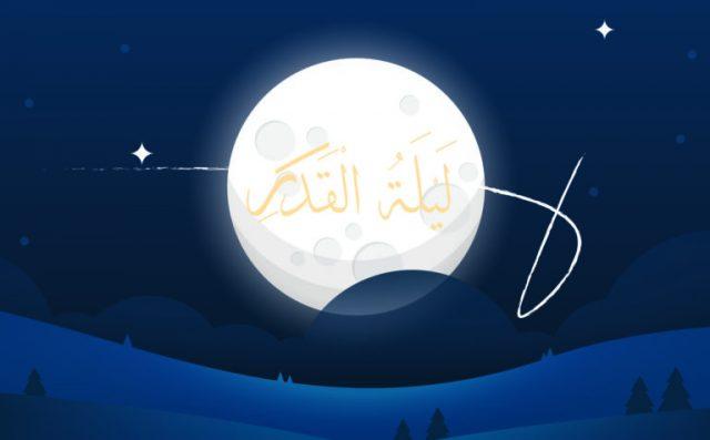 Inikah Ramadan Terakhirku?