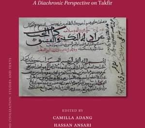 Fenomena Takfir (Mengkafirkan Muslim yang lain)