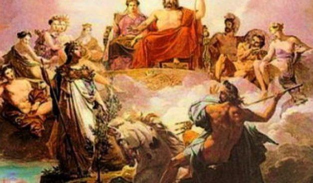 Hermes Itu