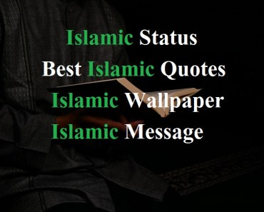 Islamic Status-Best Islamic-Quotes-Islamic Wallpaper-Islamic Message_Islam Sunnat