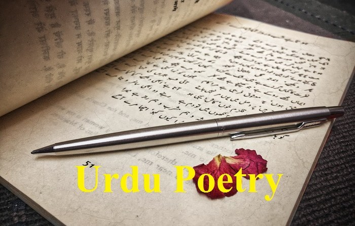 Urdu Education Board System In The Countries Of South Asia For Urdu Poetry_Islam Sunnat