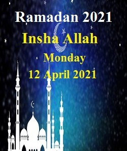 Ramadan 2021-Holy Month Of Muslims Know-What Is There To Achieve In This_Image Source Google
