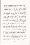 Al-Ach'ari - Allah existe sans endroit