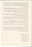 Ja'far As-sadiq - tawhid - Al-qouchayri