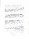 An-nacafi - attribuer l'endroit à Allah est de la mécréance