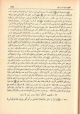 Ibn Hajar al-'Asqalani - on ne se base pas sur le calcul pour ramadan