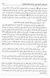 fatimah tabarrouk tombe prophète