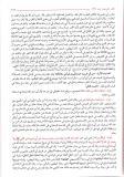 Ibn Hajar - Ibn Battal - Al-Boukhari Allah existe sans endroit et n'est pas un corps