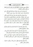 as-sanouci-sanouciyyah-Allah parle sans lettre ni son