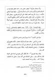 Siyari A'lami n-Noubala - dhahabi t 22-336 mawlid