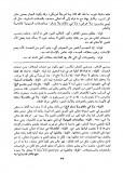 Zakariyya al ansari confirme que Allah existe sans endroit