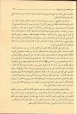 Ibn Hajar Al-'Asqalani - Mawlid