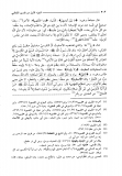 tha'alibi - tafsir - al-'ali al-'adhim - Allah sans endroit