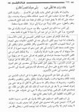 Imam Ach'ari déclare mécréant moujassima - imam al-Kawthari - Al-Baghdadi - As-Soubki
