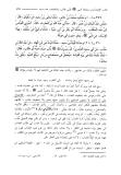 Qadi iyad - charh sahih mouslim - unanimité chatiment mecreant non alleg non diminue