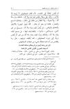 Ibn Hibban - kalam Allah