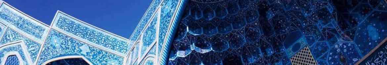 mosquee-ceramique-bleu