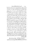 Ibn Ruchd - istawa sur le trône