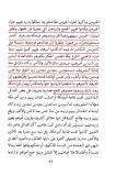 les wahhabites ne sont pas musulmans