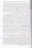 Ghazali - reciter le Coran sur les tombes
