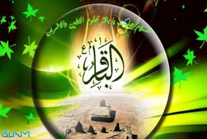 """Résultat de recherche d'images pour """"الإمام محمد بن علي الباقر"""""""
