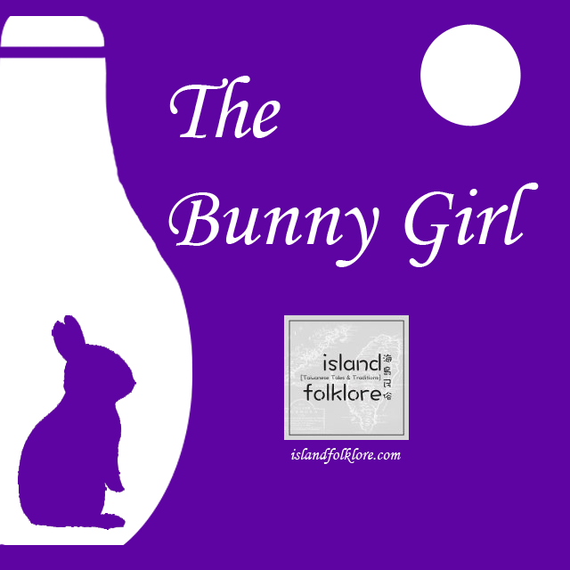 The Bunny Girl