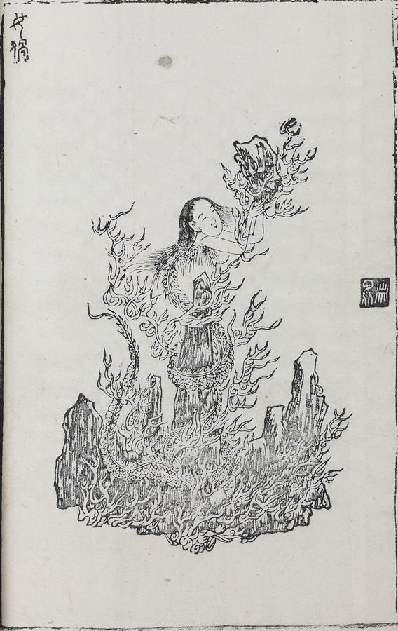 Painting of the goddess Nǚwā