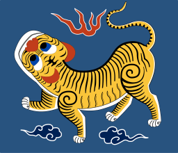 Flag of the Republic of Formosa
