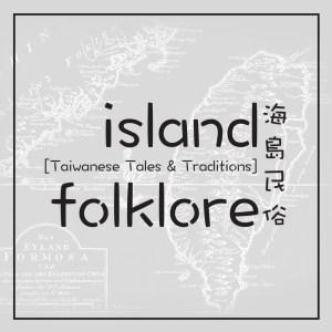 Island Folklore logo