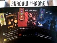 Play 2014-Jan-12 - Shadow Throne 2