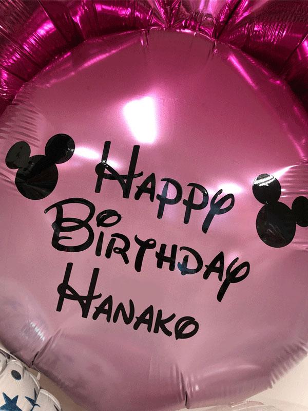 誕生祝いバルーンブーケ