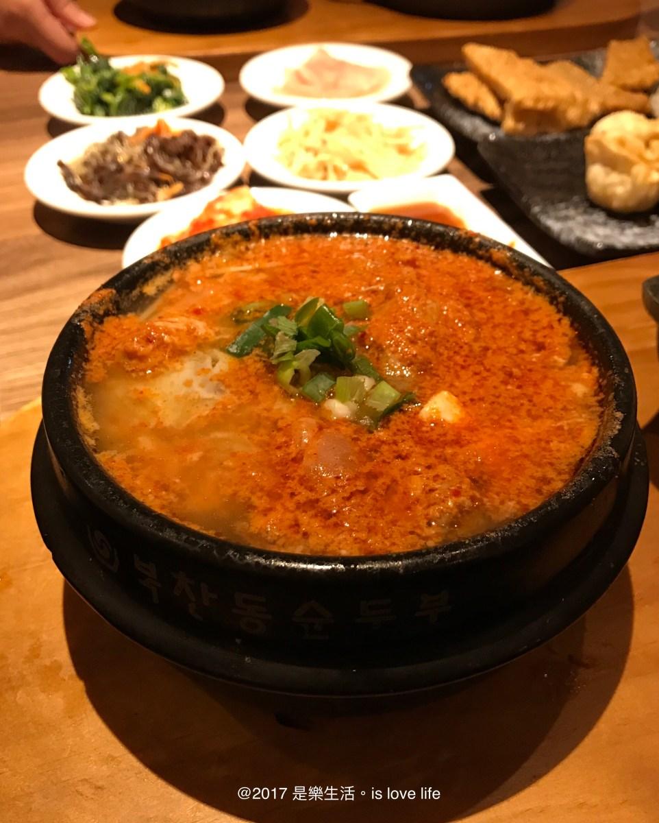 [臺中]北村豆腐家-豆腐煲鐵拌飯韓料理 – islovelife0