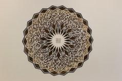99 Names of Allah - Artwork by Minaz Nanji using tigers eye, lapis lazuli and other gemstones.
