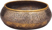 A brass bowl from the time of the Mamluks, who ruled Syria and Egypt between 1250 and 1517. PHOTOS COURTESY: AGA KHAN MUSEUM