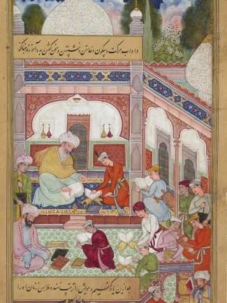 Nasir Ali-Din Tusi: School Courtyard With Boys Reading and Writing, Folio 49v of the Akhlaq-e Naseri (Ethics of Nasir), 1590-95, opaque watercolor, ink, and gold on paper, 9 1/2 by 5 1/2 inches; courtesy Aga Khan Museum, Toronto.