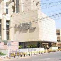 Habib Bank Limited Pakistan enters microfinance banking segment