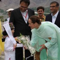 New Aga Khan Medical Centre Helps Strengthen Pakistan's Health System | Pamir Times