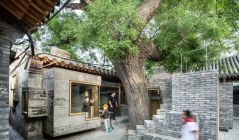Aga Khan Award for Architecture 2016 Winner: Hutong Children's Library and Art Centre, Beijing, China
