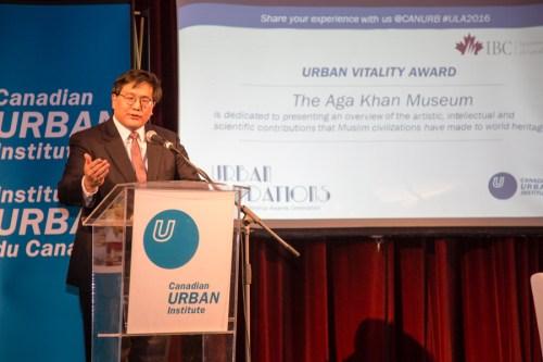 Aga Khan Museum wins Urban Vitality Award from the Canadian Urban Institute