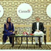 Social Media: Inauguration of the Bamyan Provincial Hospital with Princess Zahra Aga Khan