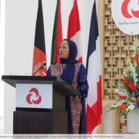 Speech: Princess Zahra Aga Khan, at the Inauguration of the Bamyan Provincial Hospital