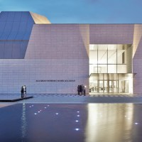 Aga Khan Museum Tour with University of Alberta Alumni Assn President Ayaz Bhanji sells out