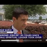 ABC13 Eyewitness News Houston: His Highness the Aga Khan's Diamond Jubilee marks a commitment to improve quality of life