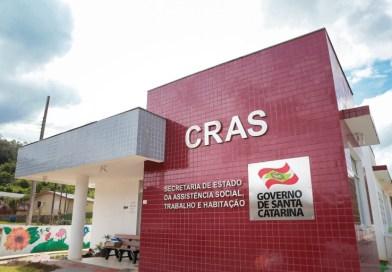 Ministério da Cidadania repassa R$ 2,5 bilhões para serviços da Assistência Social no país em 2019