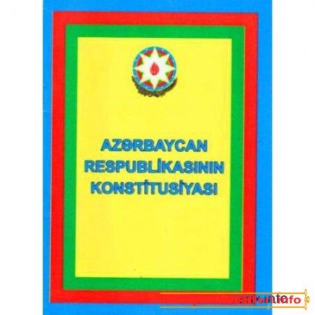 Azərbaycan Respublikasının Referendum Aktında ediləcək dəyişikliklər açıqlanıb