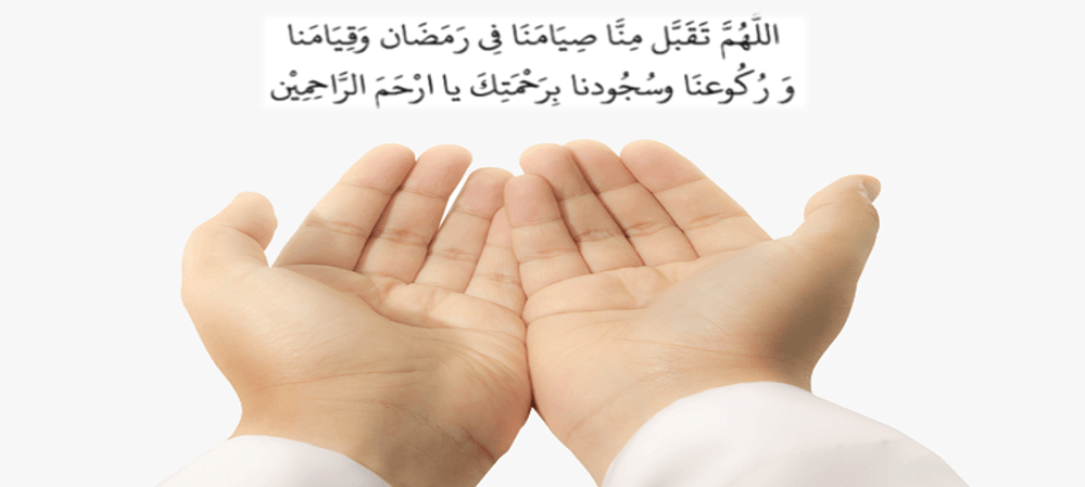 Ramadan Programs