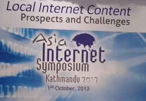 AIS Kathmandu