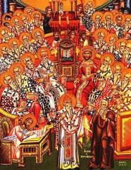 ícone bizantino niceo