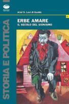 Erbe Amare - copertina
