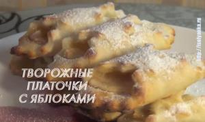Полезный и вкусный десерт для тех кто бережет фигуру — творожные платочки с яблоками!